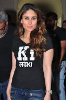 Latest Images of Kareena Kapoor Latest Photos Hot Gallerywww.vijay2016.com