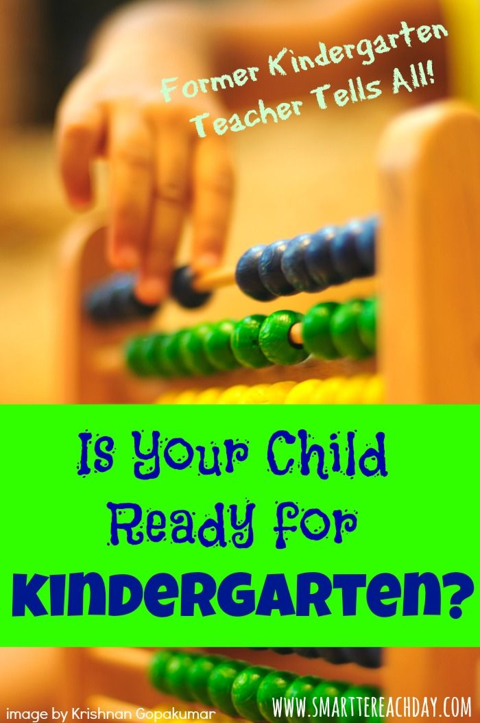 Is Your Child Ready for KINDERGARTEN?  Former K Teacher with 25+ years of experience tells all -   10 skills a child MUST MASTER before he/she is kindergarten-ready