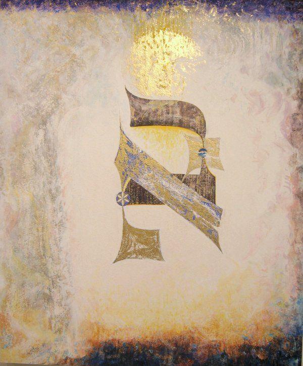Shinta S. Zenker - Av, le Père