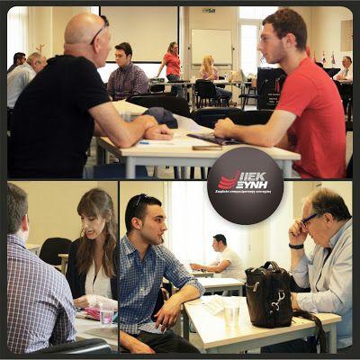 #career #day #success #tech #companies Οι επιχειρήσεις τεχνολογίας επενδύουν στους σπουδαστές του ΙΕΚ ΞΥΝΗ Μακεδονίας!