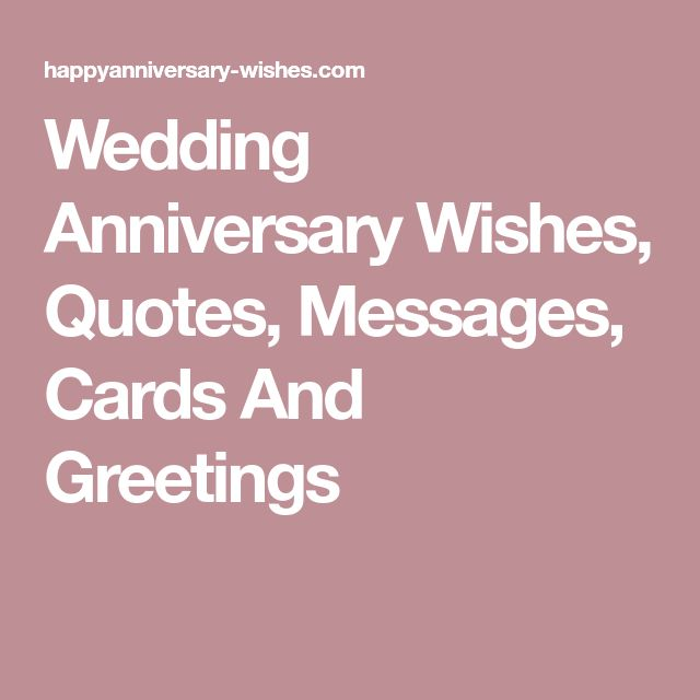 Wedding Anniversary Wishes, Quotes, Messages, Cards And Greetings