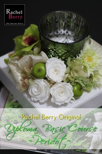 created in lesson--Diploma Basic Course ~Peridot~|Rachel Berry the Secret Attic
