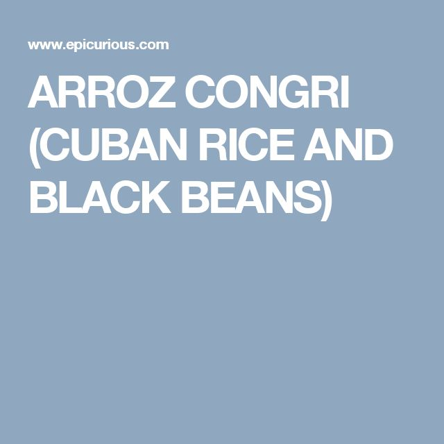 17 Best ideas about Cuban Rice on Pinterest | Cuban rice ...
