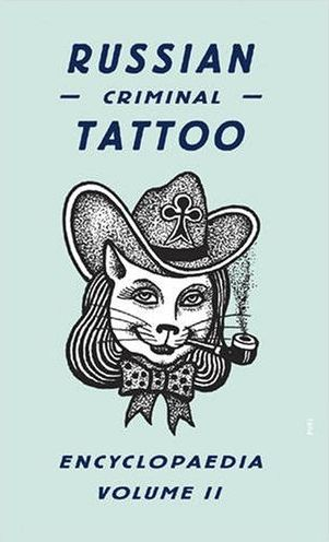Russian Criminal Tattoo Encyclopedia | Brain Pickings