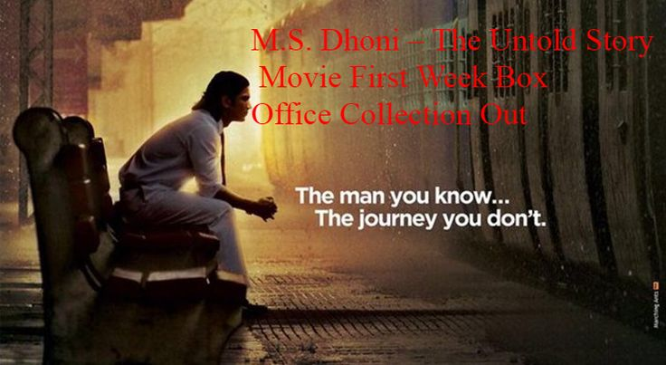M.S. Dhoni – The Untold Story Turns 7th Day Box Office Collection – M S Dhoni Untold Story starring  Sushant Singh