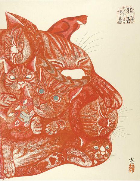 """Dedicated to Arcimboldo"" series / Cats by Tsuruya Kokei  | 〈アルチンボルドに捧ぐ五題〉の内 猫 弦屋光溪"