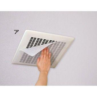 浴室やトイレの換気扇にペタッと貼るだけのフィルター。通気口からの虫やホコリの侵入防止にも。