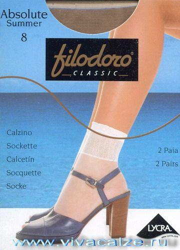 ABSOLUTE SUMMER 8 Calzino Прохладные, незаметные носки для лета. Естественный вид или эффект загара. Прозрачный мысок.  Две пары в упаковке.