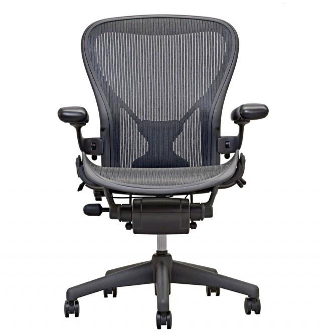 Herman Miller Aeron chair: acquista online dal negozio ...