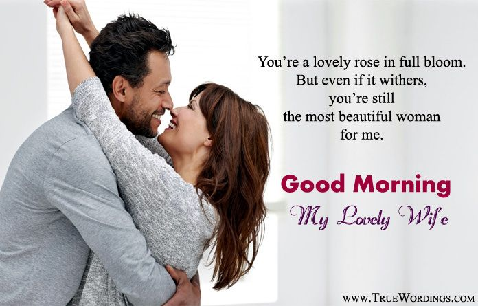 Pin By Danish Ali On Deep Thoughts Romantic Good Morning Quotes Good Morning Love Messages Good Morning Quotes