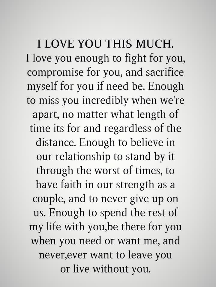 I Love You Enough To Fight For You Fight For Love Quotes Relationship Fighting Quotes Couple Fighting Quotes