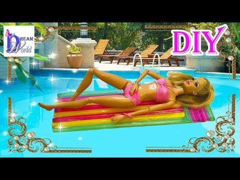 Как сделать МАТРАС для плавания☀Летние поделки для кукол на пляж☀Summer DIY doll mattress/pool float - YouTube