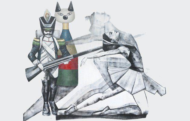 «Animus-Anima(I)» Μαριάννα Κατσουλίδη