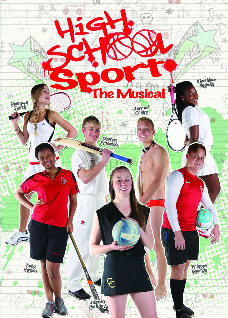 Sports Leader Poster: Broadway Theme