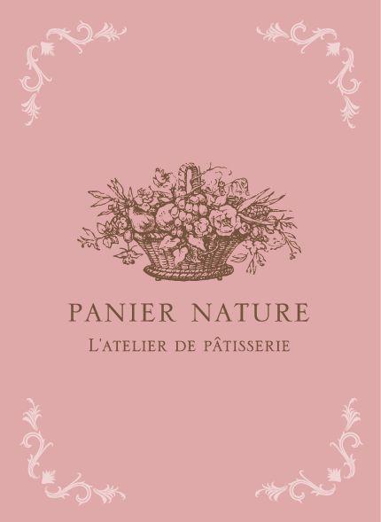 Panier Nature オーダー専門のパティシエールブランド
