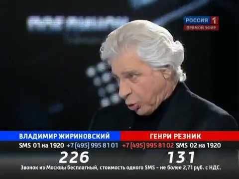 Жириновский к барьеру. Скандал!