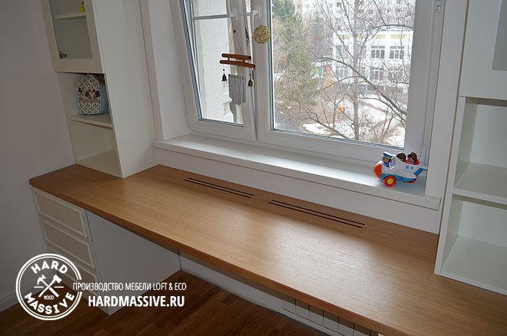 Стол и шкаф вокруг окна на заказ по индивидуальным размерам