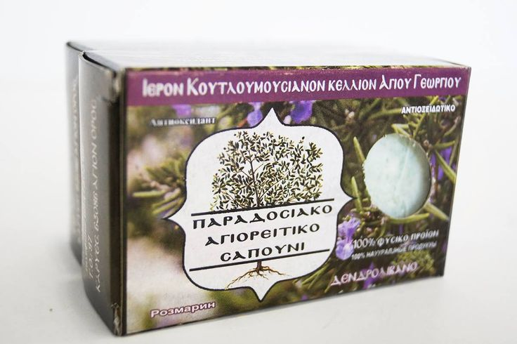 Mount Athos Rosemary Soap - Traditional Mount Athos Rosemary Soap is a 100% natural product. It is an ideal choice for people with hair loss problems. It is suitable for dermal infections and it has antioxidant properties. Net Weight: 100gr #mount #athos #rosemary #soap #agio #oros #monastiriaka #proionta #orthodox #handmade #products