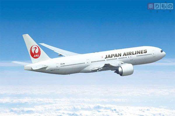 JALとチャイナエアの提携が驚きのワケ 「アライアンスを越えたコードシェア」とは?(1/4) | 乗りものニュース