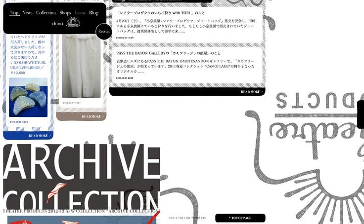 先日のシアタープロダクツ  http://www.theatreproducts.co.jp/#  動きも面白い。