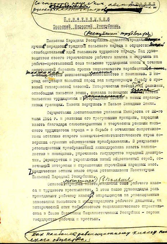 Konstytucja_PRL_draft_with_Stalin_remarks.jpg (581×846)