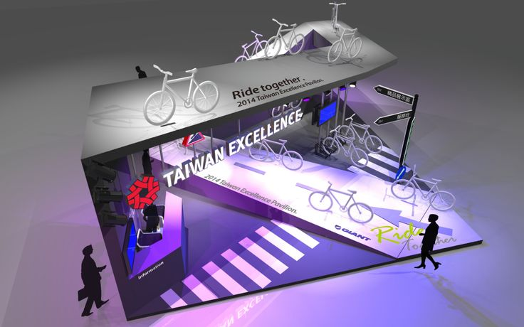 New !! TEP In Taipei Cycle 2014..