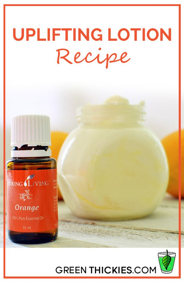 This beautiful Uplifting Lotion Recipe uses Young Living Orange Essential oil and makes me feel happy while my skin is getting softer!