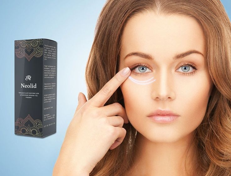 Neolid — 100% избавление от мешков под глазами! Neolid - нативный природный продукт на основе натуральных компонентов,  направленный на комплексное устранение темных кругов и отеков под глазами,  обладает интенсивным проникающим действием, воздействует на мышцы лица,  снимает мышечное напряжение, устраняет признаки стресса на коже,  улучшает обменные процессы кожи, стимулирует выработку коллагена.