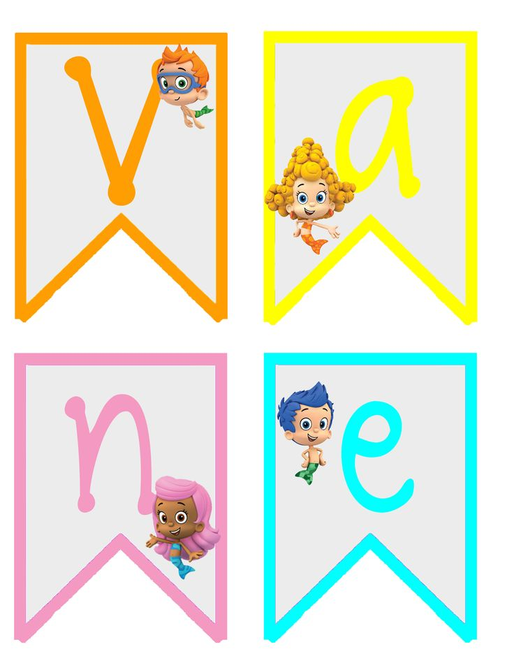 17 best images about for evan on pinterest hanging decorations bubble guppies and bubble - Bubble guppies birthday banner template ...