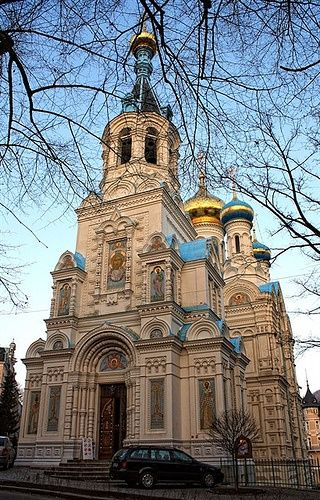 Russian church in Karlovy Vary, Czech republic