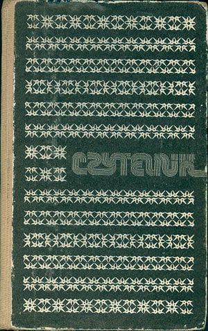 Legenda o świętym pijaku i inne opowiadania, Józef Roth, Czytelnik, 1984, http://www.antykwariat.nepo.pl/legenda-o-swietym-pijaku-i-inne-opowiadania-jozef-roth-p-14705.html