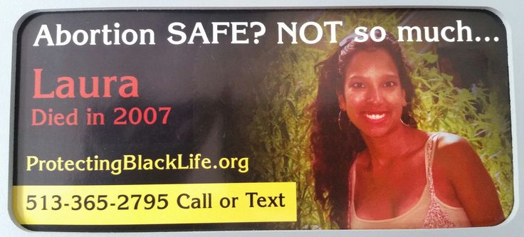 SCOTUS Decision a Backslap to Black Women