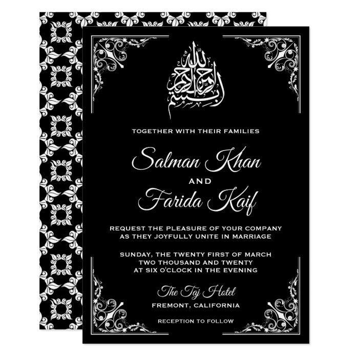 Elegant Black And White Muslim Wedding Invitation Zazzle Com In 2021 Muslim Wedding Invitations White Muslims Muslim Wedding Cards
