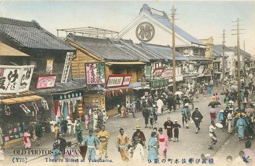 1910年頃、横浜・伊勢佐木町2丁目。奥に見える高い白壁の建物は「新富亭」で、落語、マジックなどを興行していたが、業績不振で1922年(大正11年)東京・吉本に買収された。馬車道にある富竹亭との関係は不明である。ちなみに新富亭のオーナーは「竹内亀次郎」となっている。※ご存知の方は教えてください。