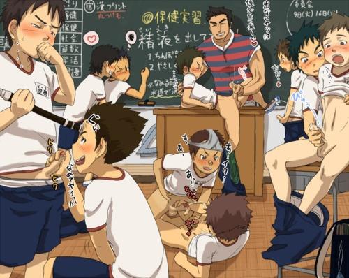 school orgy