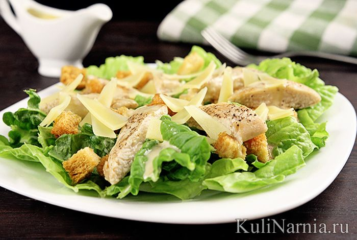 Классический салат Цезарь с курицей с фото