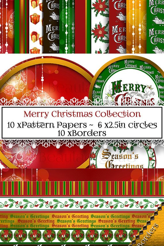 Merry Christmas Collection  Pattern Papers  by Beauladigitals