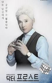 Image result for dr frost kdrama