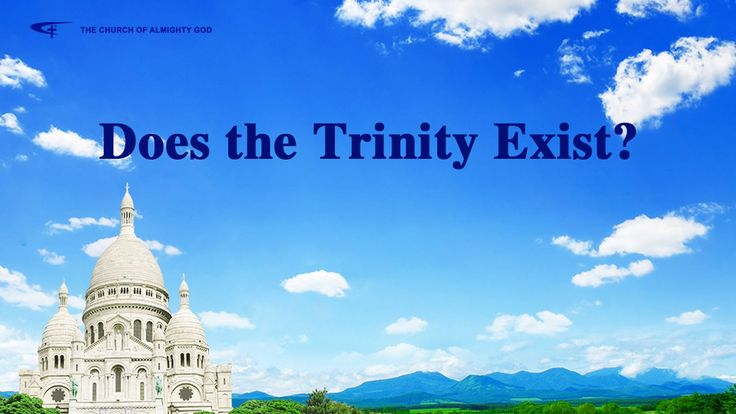 "Almighty God's Word ""Does the Triune God Exist?"" 