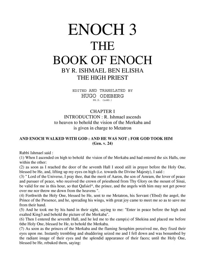 Pin on book of enoch
