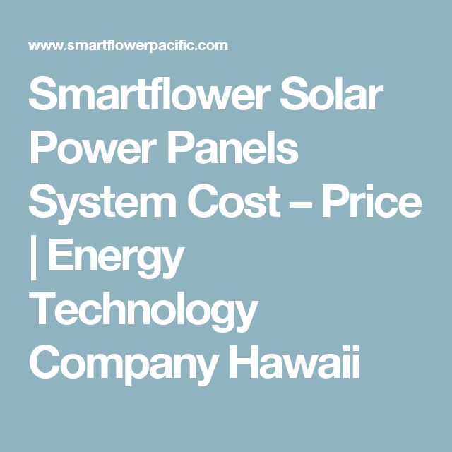 Smartflower Solar Power Panels System Cost – Price | Energy Technology Company Hawaii
