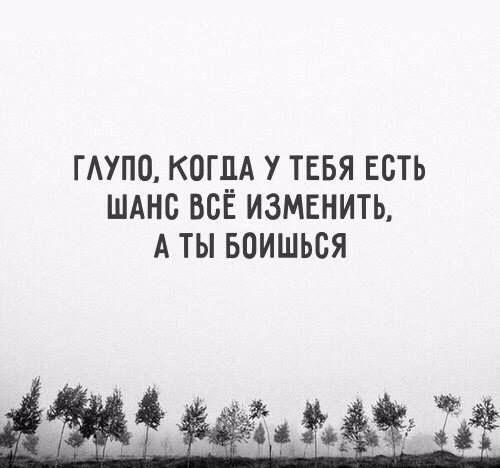"""Кто согласен ставьте """"Нравится"""", а потом """"Поделиться"""" Есть мечта! Тогда заходи на www.dreampared.ru #мечта #цитаты"""