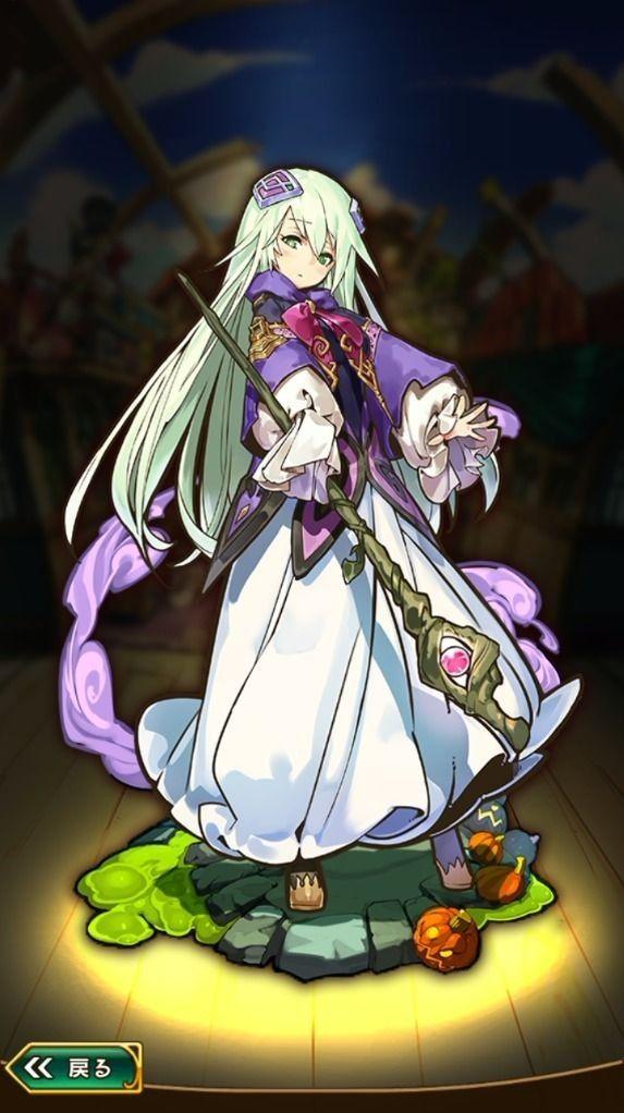 【ラスピリ】マーレの評価・ステータス - Gamerch