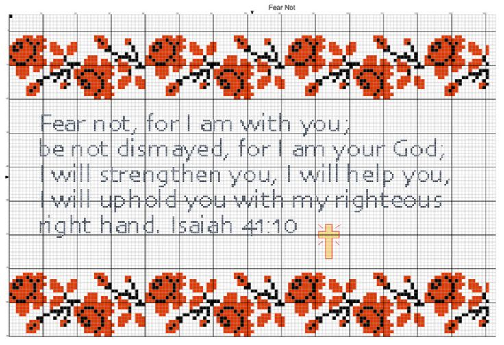 Fear Not: Ukrainian Motif Inspirational Cross Stitch † by BookmarksandMore4UET on Etsy