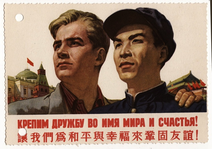 a look at communism through the eyes of marx and zemin If we look more closely into the mechanism of marx splendidly grasped this essence of toward communism, through the dictatorship of the.