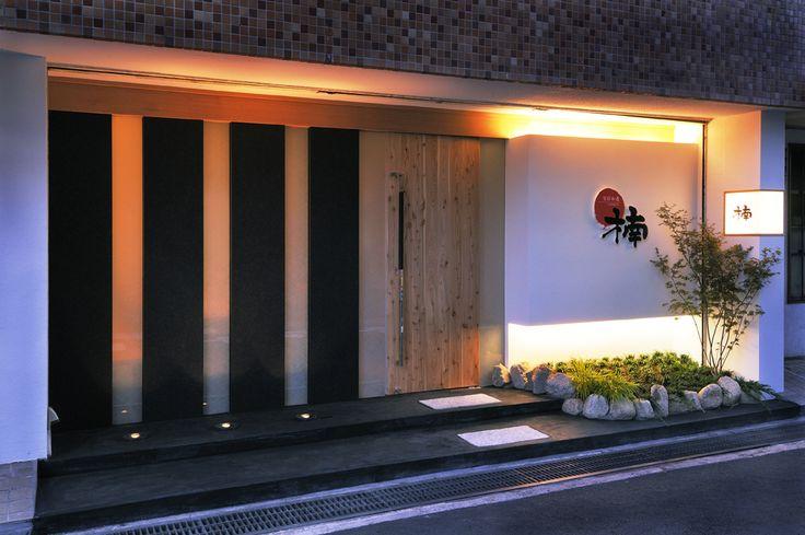 和食店舗デザイン - ワイズプロ(株)