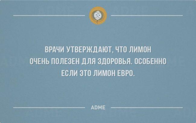 http://www.adme.ru/svoboda-narodnoe-tvorchestvo/30-otkrytok-o-tom-kak-vse-est-na-samom-dele-807460/