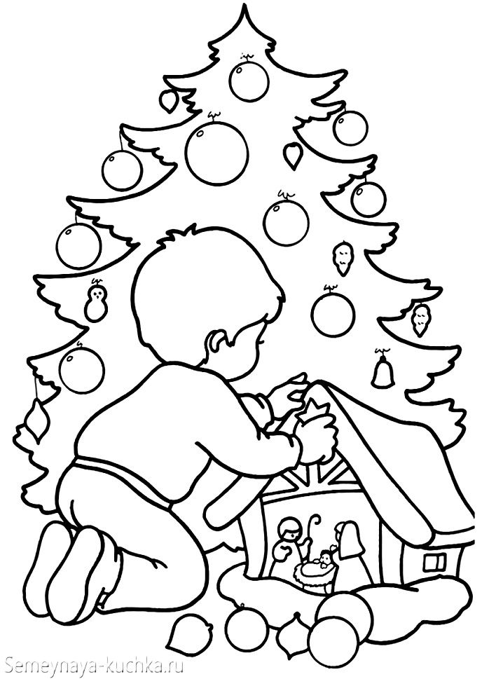 Новогоднее чудо картинки для раскраски, для спортсменов открытки