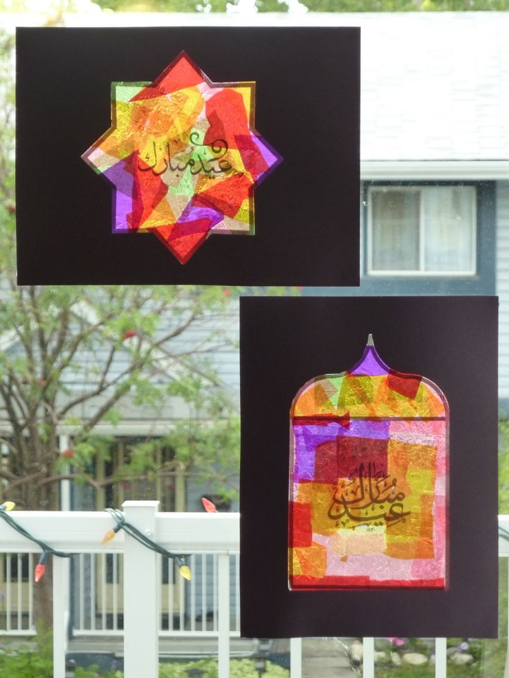 craft idea: warm and cool stained glass tiles