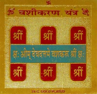 most powerful vashikaran yantra which make your dreams come true with powerful love spell